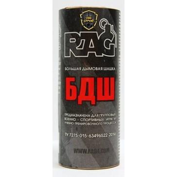 Дымовая шашка большая учебная RAG БДШ (белый дым)