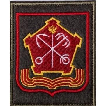 Шеврон вышитый офисный Западный Военный Округ на липучке (уставной)