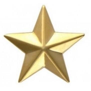 Звезда на погоны большая гладкая 20 мм золотистая