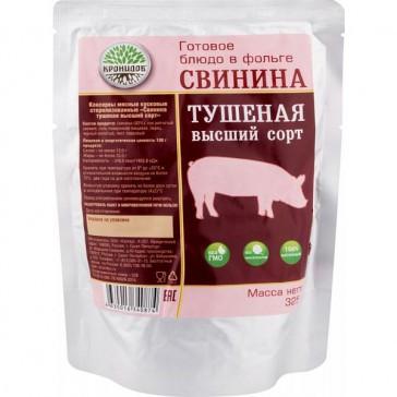 Свинина тушеная высший сорт стерилизованная 250 гр (кронидов)