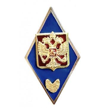 Нагрудный знак Военное училище РФ ромб синий на щите с ветвью