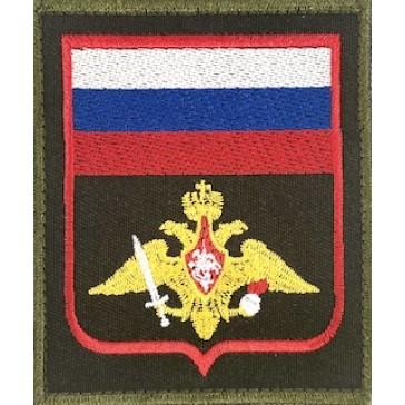 Шеврон вышитый ВС Сухопутные войска на липучке (уставной)