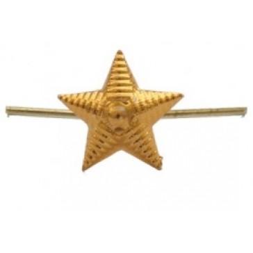 Звезда на погоны малая рифленая 13 мм золотистая