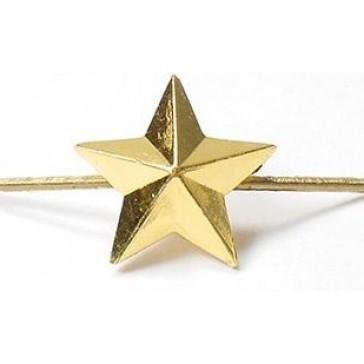 Звезда на погоны малая гладкая 13 мм золотистая