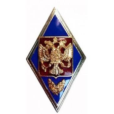 Нагрудный знак ромб Военное училище РФ до 2009 года (синий)