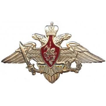 Эмблема орел на тулью малая для ВС Общевойсковых войск