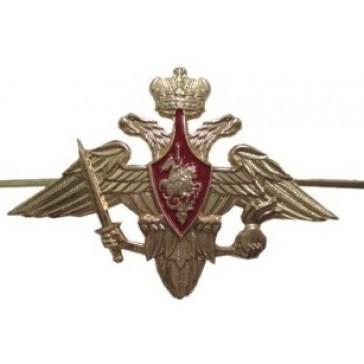 Эмблема орел на тулью фуражки для ВС Сухопутных войск