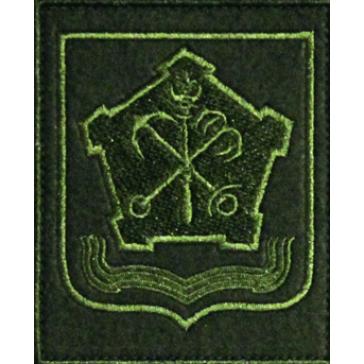 Шеврон вышитый офисный Западный Военный Округ на липучке полевой (уставной)