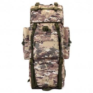 Рюкзак тактический походный 70 литров (мультикам)