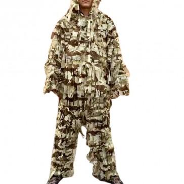 Маскировочный костюм Снайпер  (Мультикам)