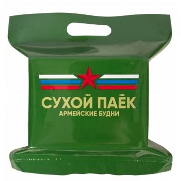 "Сухой Паек ""Ужин №1""ОПРП Армейские Будни (на 1 приём пищи)"