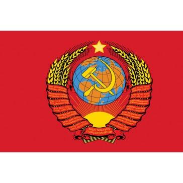"Флаг ""Герб СССР"""