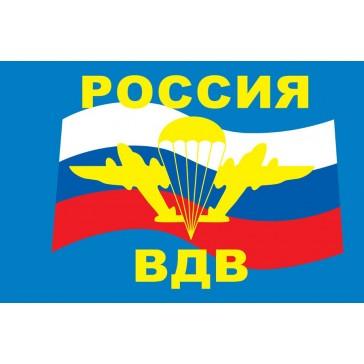 """Флаг """"Россия ВДВ"""""""