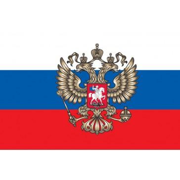 """Флаг """"Россия с гербом"""""""