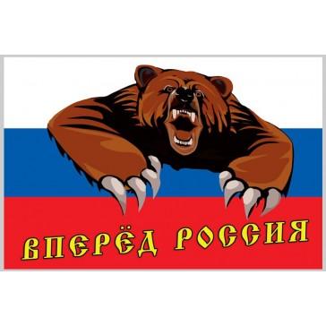 "Флаг России ""Вперед Россия"""