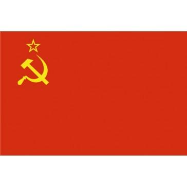 "Флаг ""СССР. Серп"""