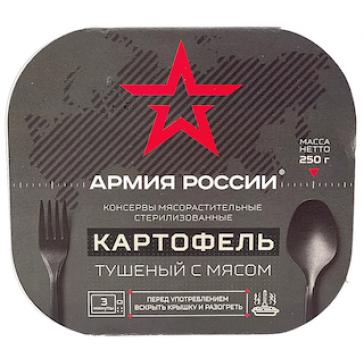"""Картофель тушеный с мясом говядины """"АРМИЯ РОССИИ"""" высший сорт"""