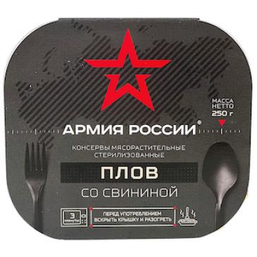 """Плов со свининой """"АРМИЯ РОССИИ"""" высший сорт"""