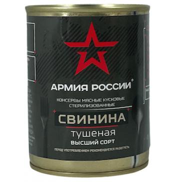 """Свинина тушеная ГОСТ """"АРМИЯ РОССИИ"""" высший сорт"""