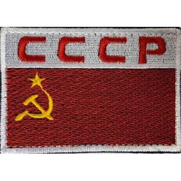 """Шеврон """"СССР"""" на липучке"""